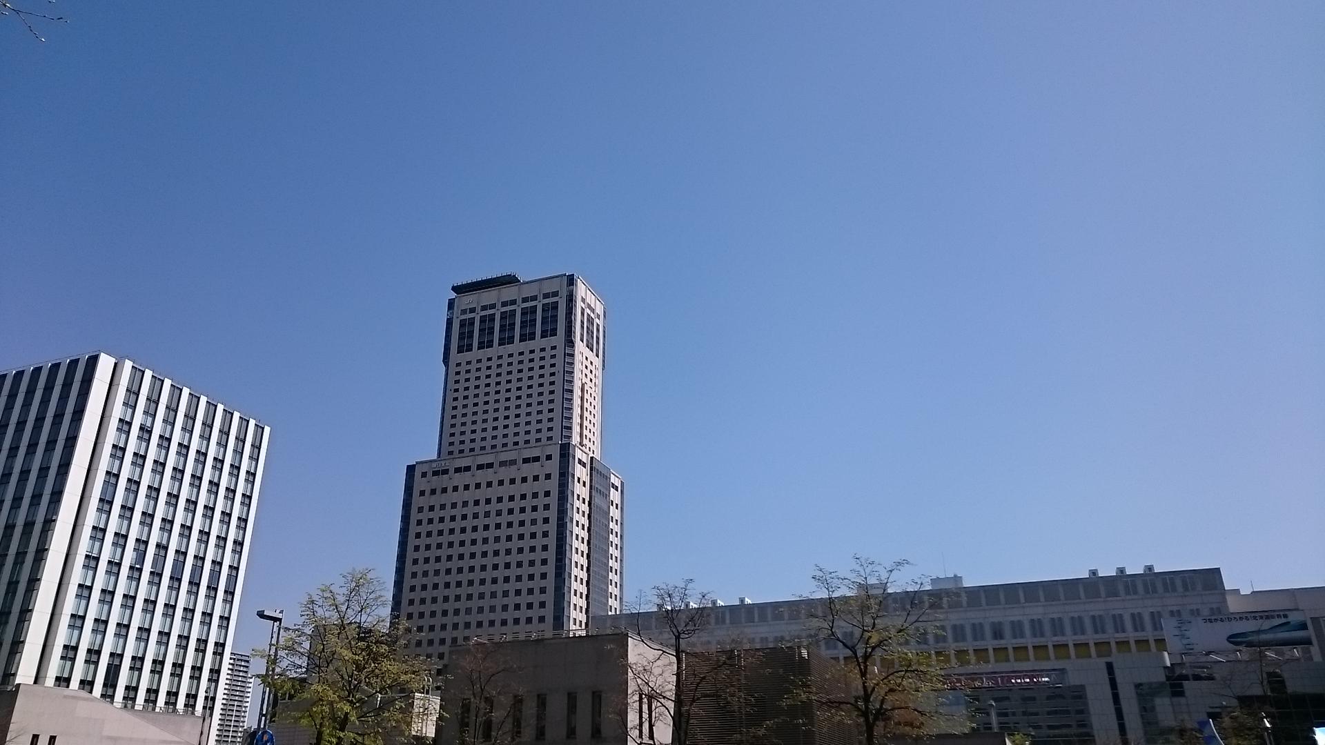 乾燥した晴天