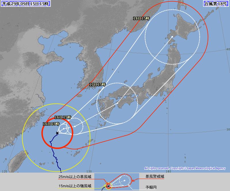 台風18号予想進路(15日15時発表)