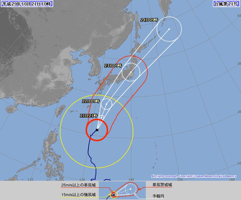 台風21号の予想進路図(気象庁WEBより引用)